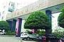 近日,重庆市开县教育、公安等部门在2014年普通高校招生报名工作中查获一起有组织的高考移民案件,涉及88名考生的高考报名问题。图为开县教委。