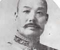 伪青岛市长赵琪是赵云后人 主修《胶澳志》(图)