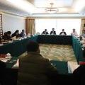 市南区政协举行十三届二次会议分组讨论