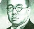 间谍王芃生是日本通 曾全程参与青岛主权收回