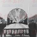 父子创办青岛华新纱厂 揭内幕和艰苦历程(图)