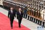 6月8日,国家主席习近平在北京人民大会堂同俄罗斯总统普京举行会谈。这是会谈前,习近平在人民大会堂东门外广场为普京举行欢迎仪式。新华社记者 陈晔华 摄