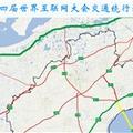 第四届世界互联网大会临时道路交通管理措施发布