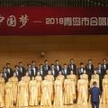 青岛史上最大规模合唱展演 用歌声颂改革唱中国梦