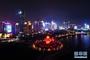青岛市区夜景(8月9日摄)。新华社记者 郭绪雷 摄