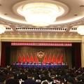 政协第十三届市南区委员会第二次会议隆重开幕