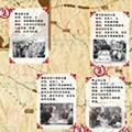 追溯青岛大集的由来和形成 探访百姓赶集习俗